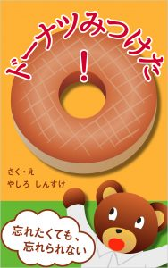 book005_jp_cover