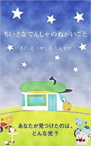 book_007_cover_jp