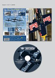2007HV_DVD