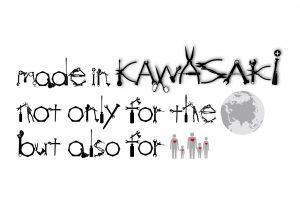 kawaski_award