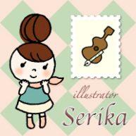 rogo_serika