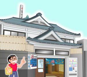 1_fujimiyu