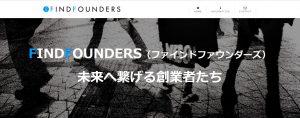 FindFounders