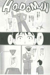 Ishizuka2