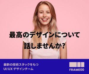 ad__frame00--women