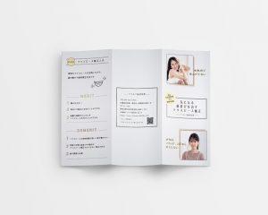 acorde-dental_3_leaflet_out