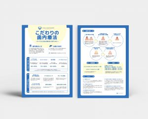 dental-clinic_flyer