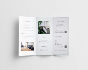 nakano-Counseling_leaflet_In